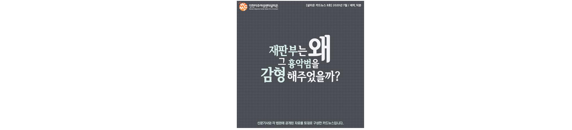 살러온 카드뉴스 8호