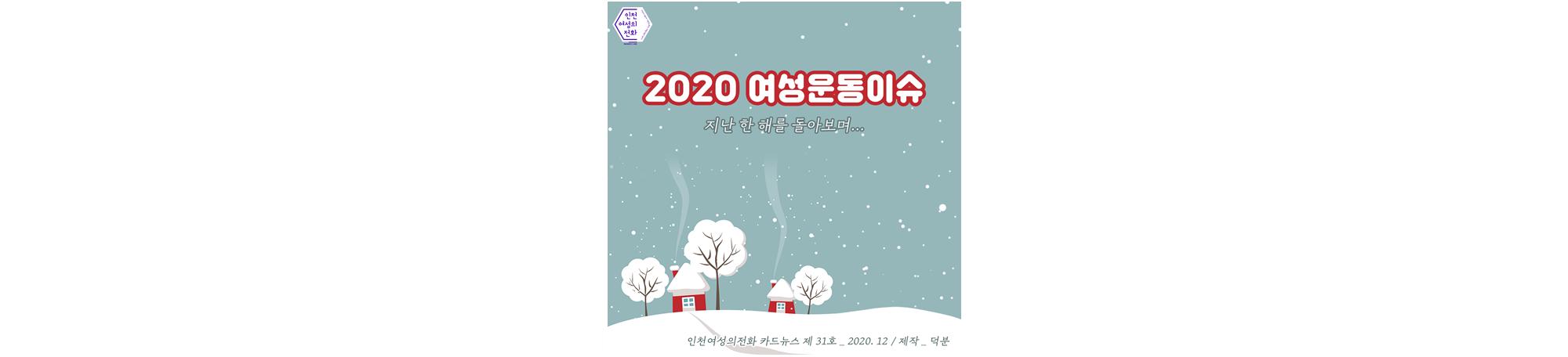 카드뉴스31호